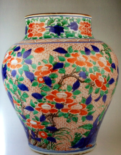 If you happen to own a vase that looks something like this let John know.